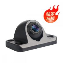 Vehicle Backup Cameras Zinc Alloy Reversing Camera