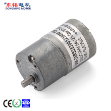 dc motor gear reduction