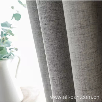 Simple cotton linen curtains