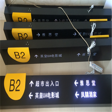 Custom Hanging LED Directional Signage