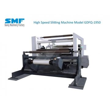 MESIN SLITTING LLDPE DENGAN FRICTION SHAFT
