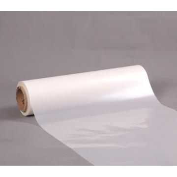 23micron Matte PET Flm For Carton lamination