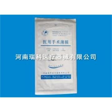 Disposable medical surgical film
