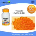 80% pure water soluble Vitamin b2 powder