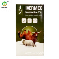 50ml Veterinary Drug Ivermectin Injection