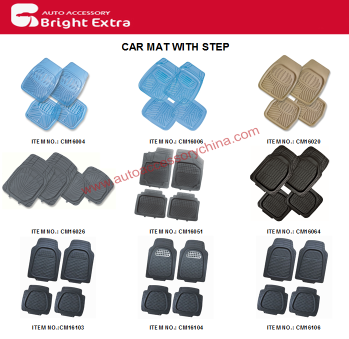 PVC CAR MAT WITH STEP