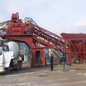 High precision mobile concrete batching plant