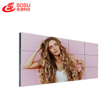 lunette ultra étroite Lcd Video Wall prix