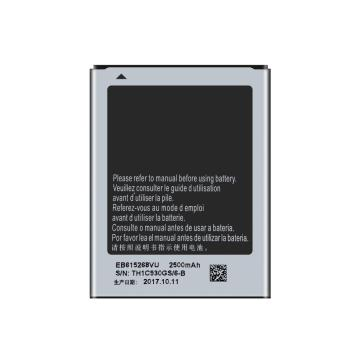 3.7V mobile phone battery for Samsung i9220