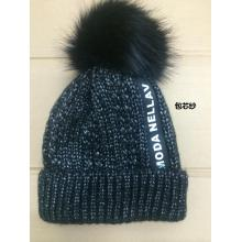 Marl Yarn Thick Winter Knitting Hat