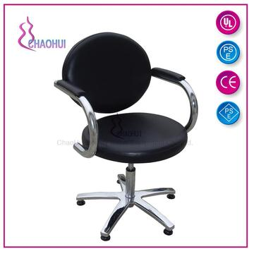Styling chair that reclines