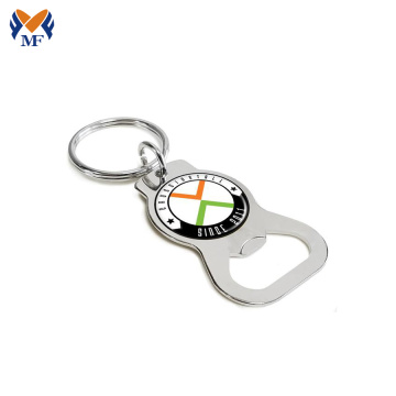 Custom metal bottle opener keychain no minimum