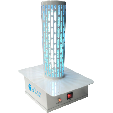 uvc air sanitizer to virus