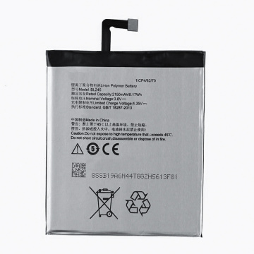 Lenovo S60 S60T S60W battery BL245