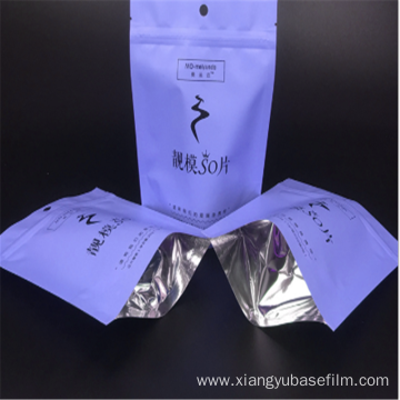 Moistureproof PET Packaging Metallization Printing Base Film