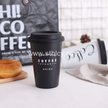Hot-sale Stainless Steel Coffee Cup with Lids
