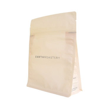 Compost SelfStand Gravure Printing Coffee Flat Bottom Bag
