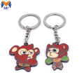 Metal Customised Made Cartoon Dophin Keychain