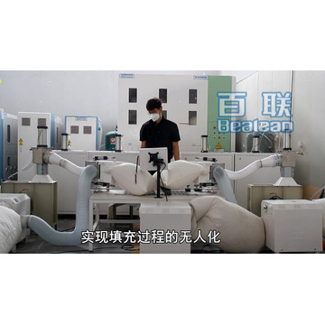 Automatic Feather Cushion Filling Machine
