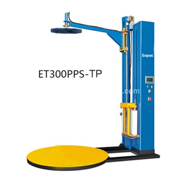 Automatic Stretch Wrapper with Top Press