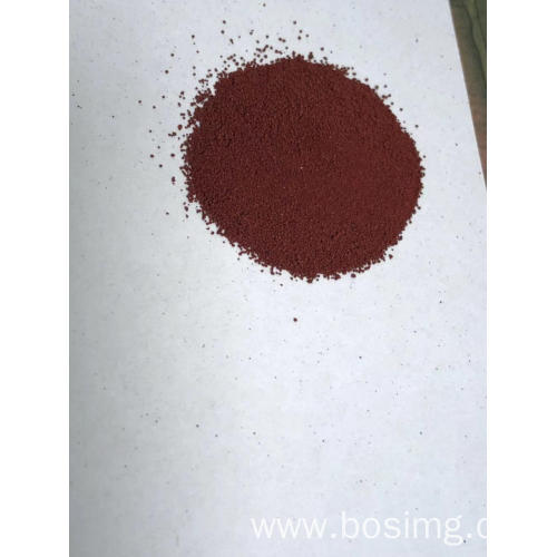 Good rate disperse yellow dye SE/4RL 200%