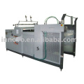 PKE-800 manual book case and hardcover making machine