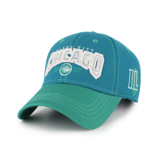 Breathable and cool baseball cap
