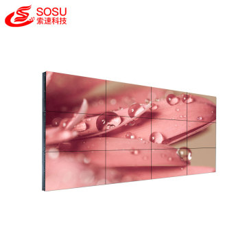 Pared de video LCD con bisel ultra estrecho DID