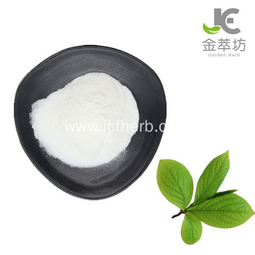 bearberry leaf extract alpha arbutin powder 99%