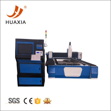 cheaper metal sheet cnc laser cutting machine price