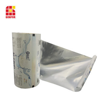 Custom Plastic Packaging film Aluminum wrapping film