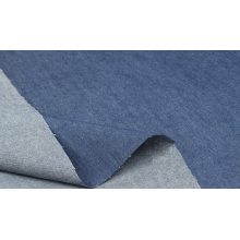 Light Weight Mercerized Spandex Jeans Fabric