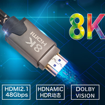 DIGIZULU HDMI 2.1 Cable 8K@60Hz 4K@120Hz 48Gbps HDCP2.2 HDMI Cable Cord for PS4 Splitter Switch Audio Video Cable 8K HDMI 2.1