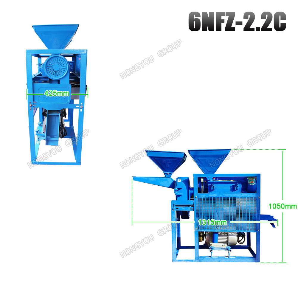6NFZ-2.2C Cheaprice mill machine price philippines