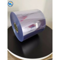 Customized rigid PET film rolls for packaging