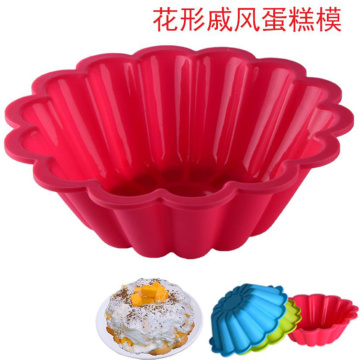 Silicone Sunflower Shape Cake Mold