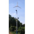 400W Wind turbine Solar LED Street Lamp
