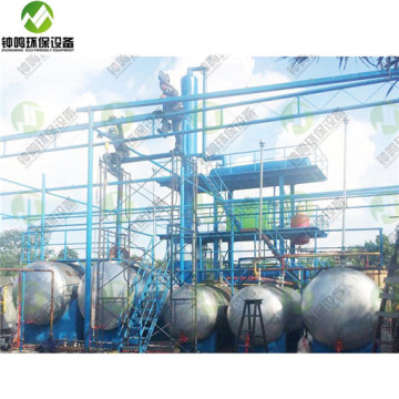 Distillation Of Crude Oil Treatment Machine Price