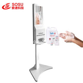 2020 Hot Selling Digital Signage Hand Sanitizer Dispenser