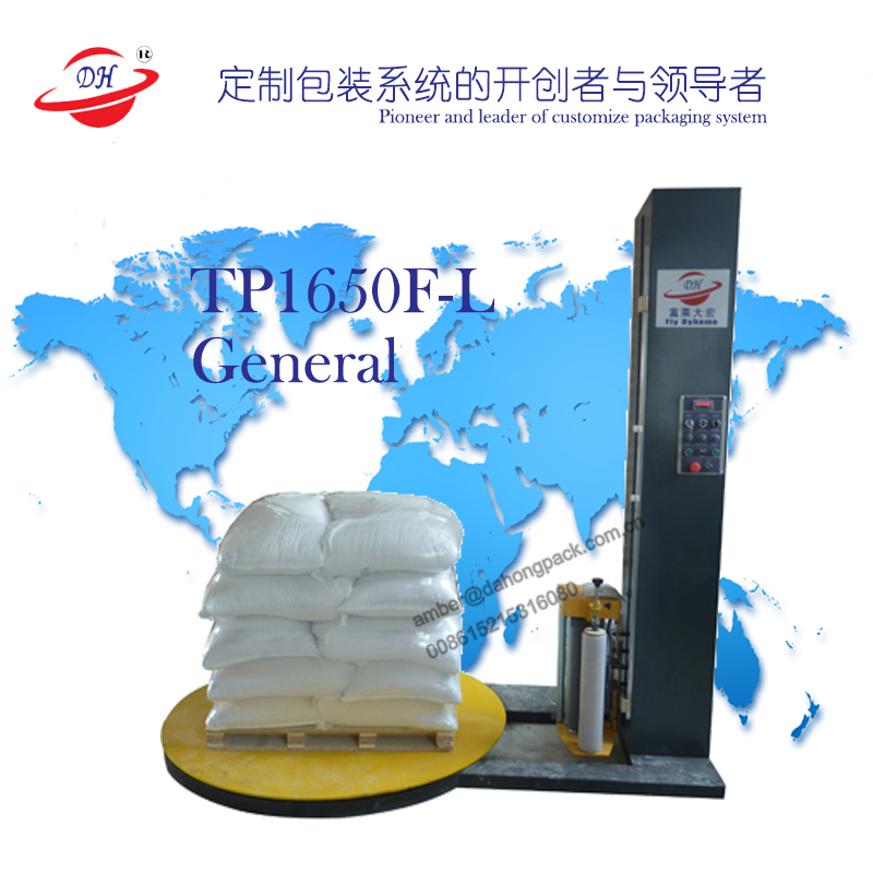 TP Series Pallet Wrapping Machine