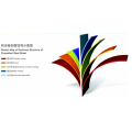 3003 Color Coated Aluminun Coil For Interior Decoration