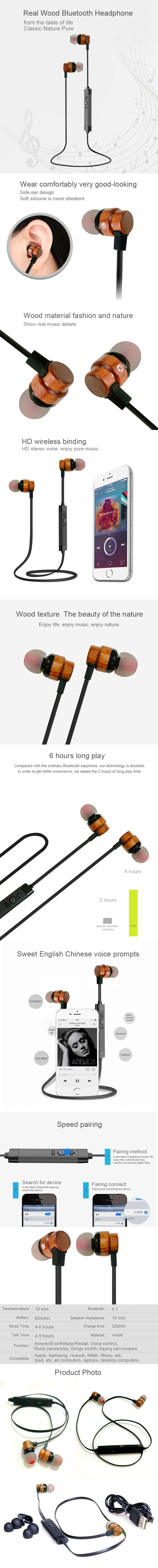 wood wireless earphone