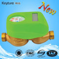 Brass IC Card Cold Water Meter Green color