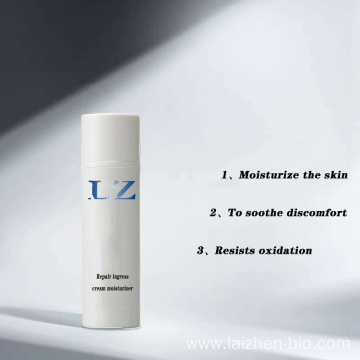 High-quality skin lotion essence repair moisturizing cream