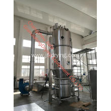 Fluid bed granulator machine