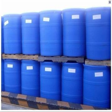 Price Hydrazine Hydrate 80% Supply