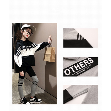 Girls Spring Autumn Fashion Leisure Long-sleeved Cotton Suit