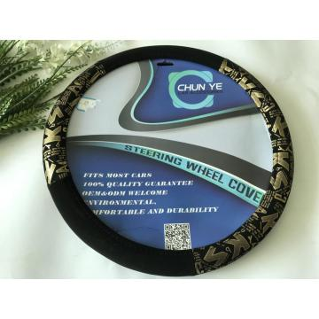 Digital printing steering wheel cover