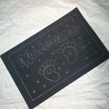 Fashion custom embossed pattern and logo mat