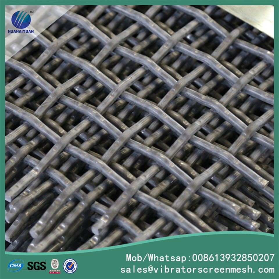 Vibrating Screen Cloth